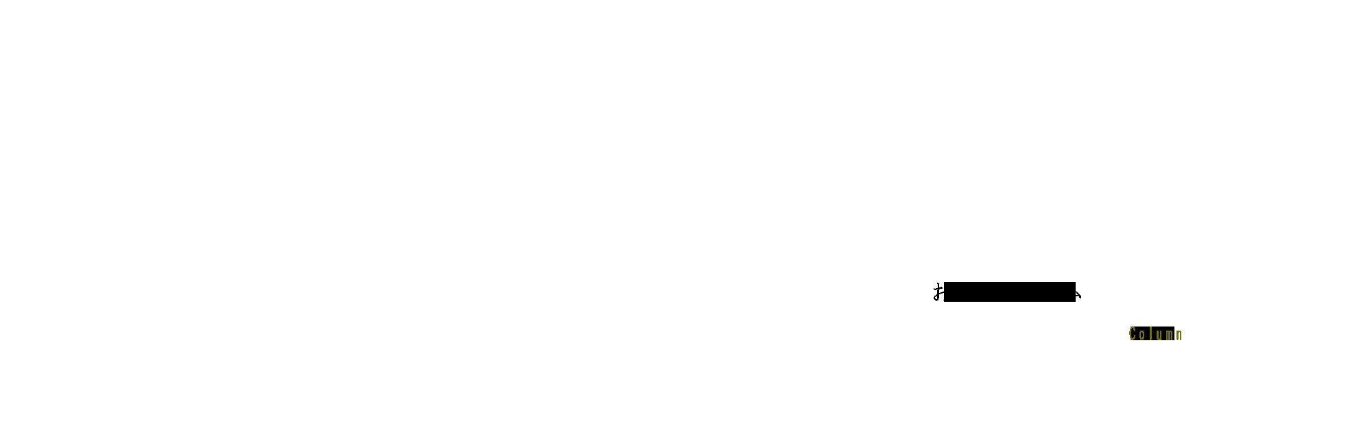 【摂津市千里丘】外壁塗装ができる業者 料金や実績などを考慮して選ぶのがおすすめ